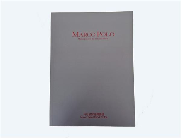 画册印刷多少钱