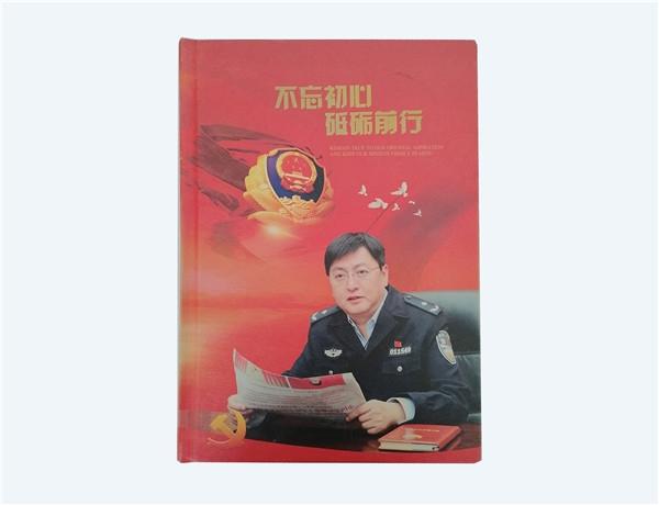 西安宣传册印刷