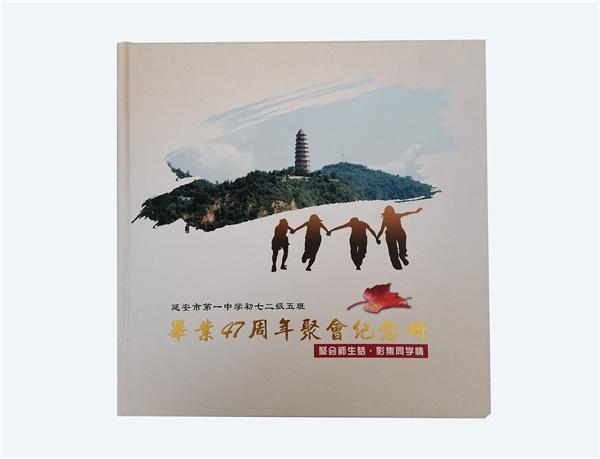 西安画册印刷
