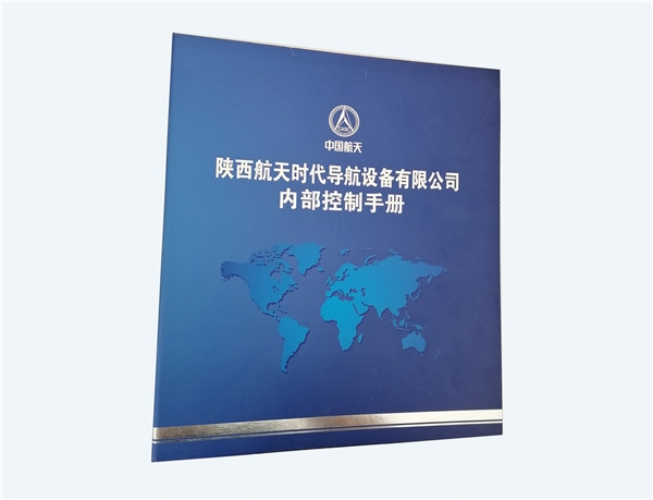 西安印刷厂
